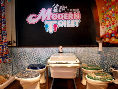 Modern Toilet - Seating